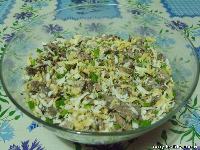 Salat_Skazka